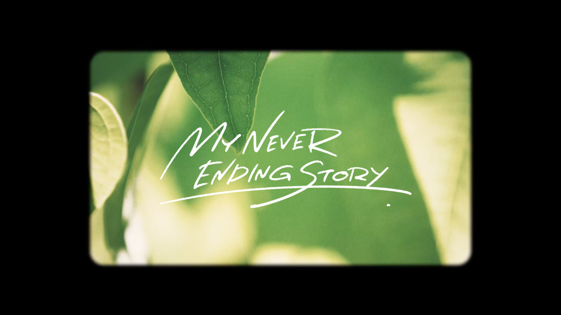 初のBEST ALより『MY NEVER ENDING STORY』Lyric Movie公開!!